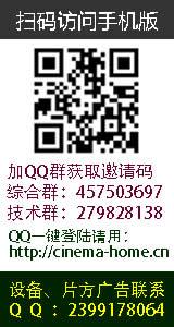 扫码访问手机版,加QQ群索取邀请码